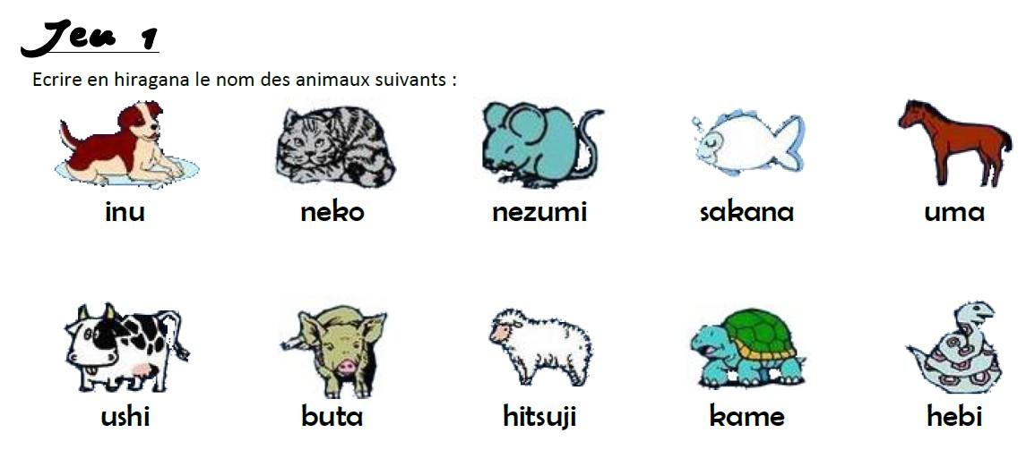 nom animaux japonais taupier sur la france. Black Bedroom Furniture Sets. Home Design Ideas